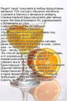 Остеохондроз шейного отдела симптомы давление