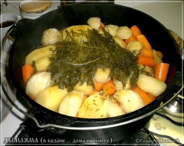 Диетические блюда из картофеля рецепты с фото