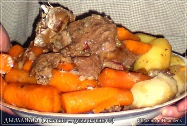 Блюда в казане на плите рецепт
