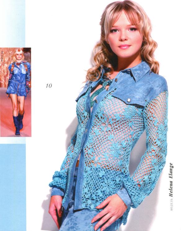 Журнал мод 2012-558 Кофточки Журнал по вязанию крючком и спицами представляет коллекцию эксклюзивных женских