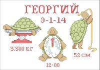 http://data5.gallery.ru/albums/gallery/362859-ad25b-74823903-200-uc8ee2.jpg
