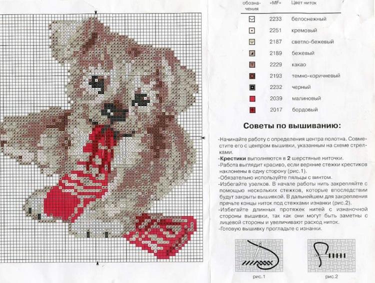 Создания схем для вышивания крестиком из