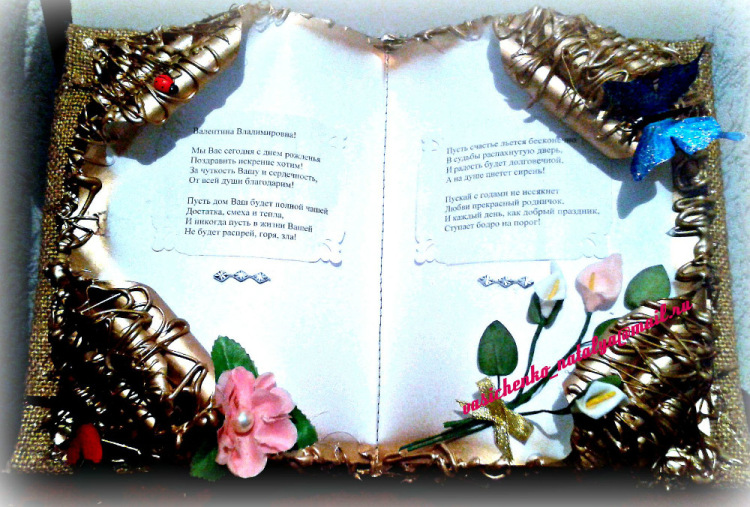 Открытка книга своими руками фото
