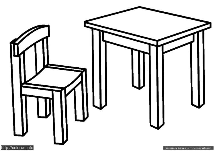 Faaqidaad раскраски мебель бесплатно