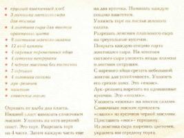 http://data5.gallery.ru/albums/gallery/45233--10697357-h200.jpg