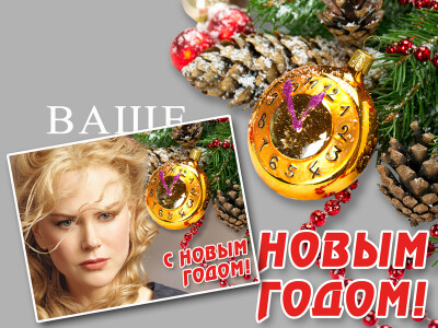 http://data5.gallery.ru/albums/gallery/52025-b3a66-74302587-400-u902d9.jpg