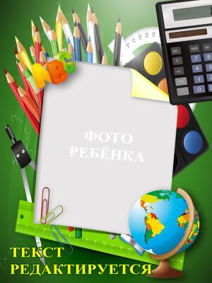 http://data5.gallery.ru/albums/gallery/52025-e437b-70566433-400-u2de1d.jpg