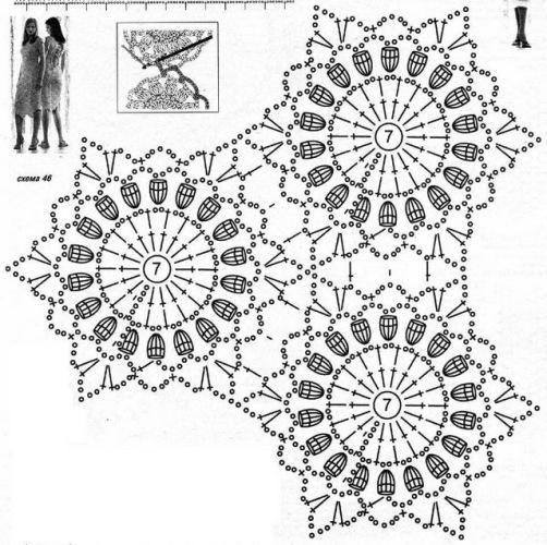 Прямоугольная косметичка выкройка