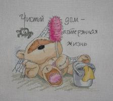 http://data5.gallery.ru/albums/gallery/98100-e5a1e-74783261-h200-ucb4d4.jpg